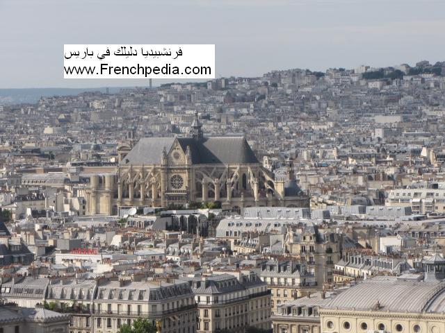 باريس 1 2 صور لمواقع سياحيه في باريس