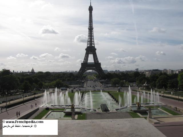 برج إيفل في صور